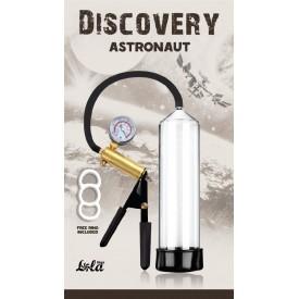 Вакуумная помпа Discovery Astronaut